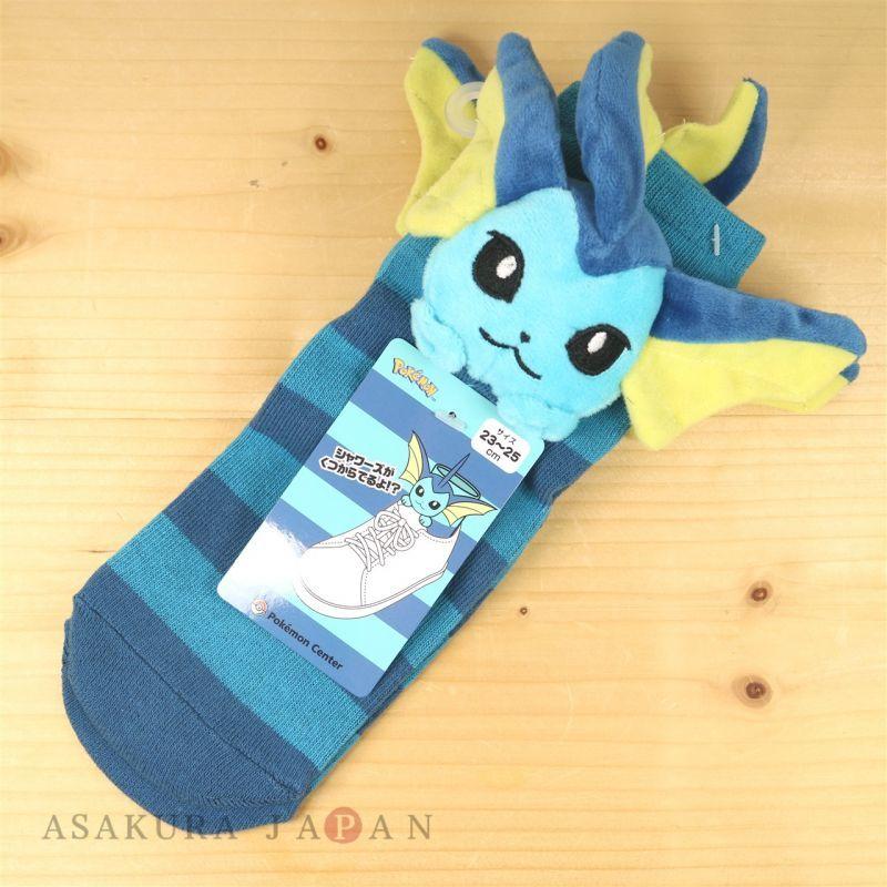 Pokemon Center Original Plush Socks for Women 23-25 cm 1 Pair Banette