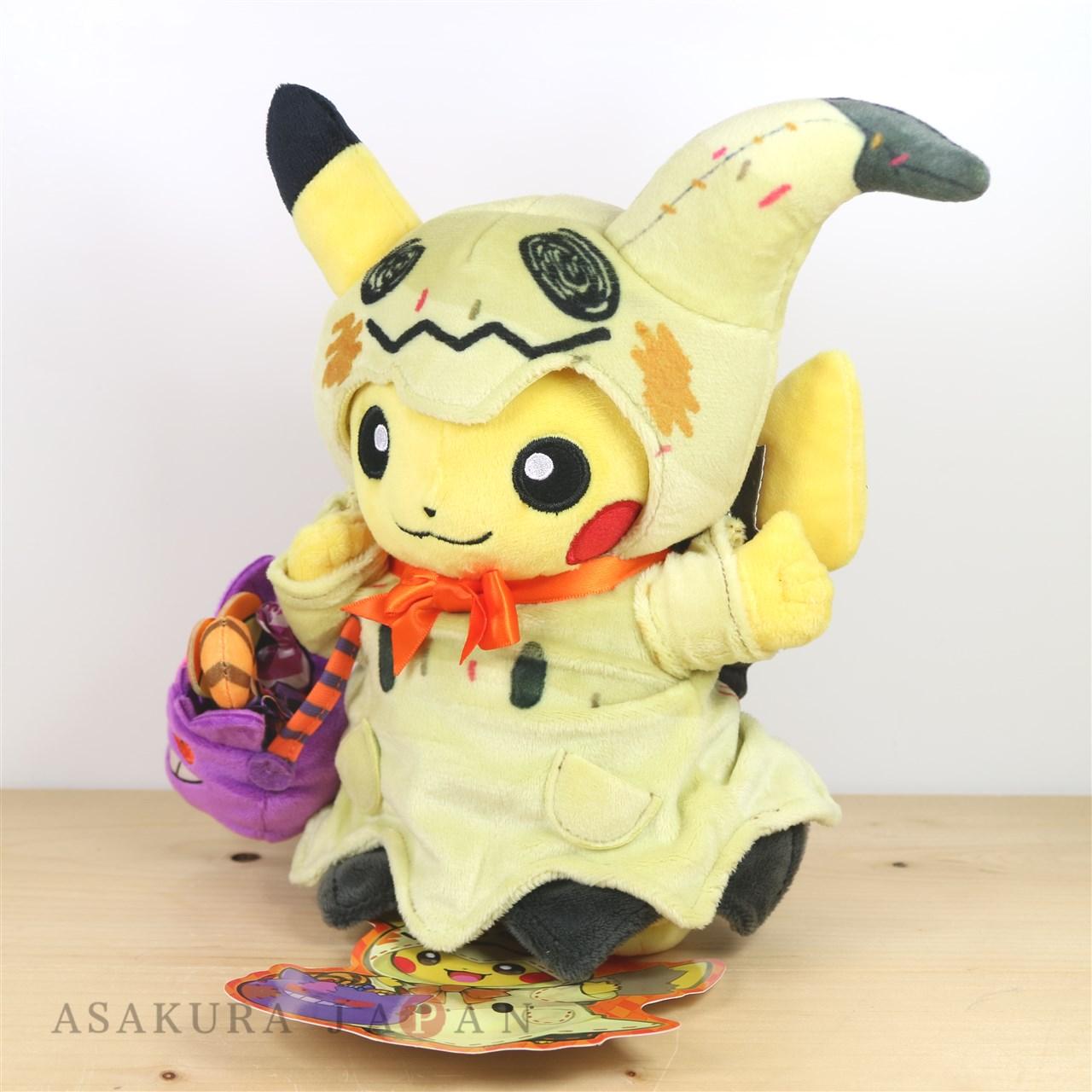 Pokemon Center 2019 Halloween Festival Plush Doll Pikachu Mimikyu