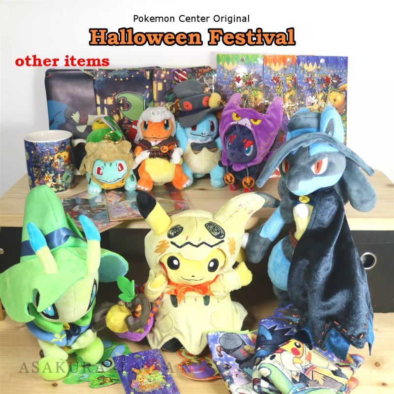 Pokemon Center Halloween Plush 2020 Pokemon Center 2019 Halloween Festival Plush Mascot Key Chain