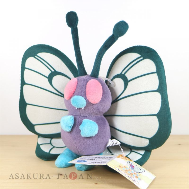 Pokemon ALL STAR COLLECTION Butterfree Plush doll SAN-EI From Japan