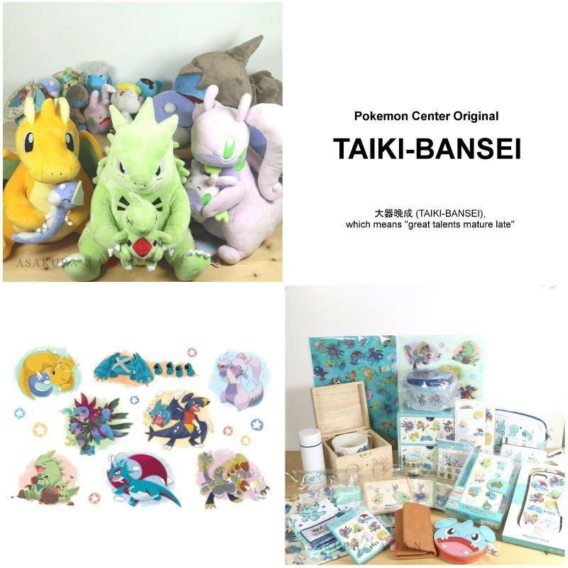 Pokemon Center Original TAIKI-BANSEI Assorted Mini Sticker set Goomy Goodra