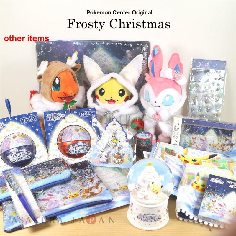 Pokemon Center Original Pokemon fit Mini Plush #16 Pidgey doll Toy Japan