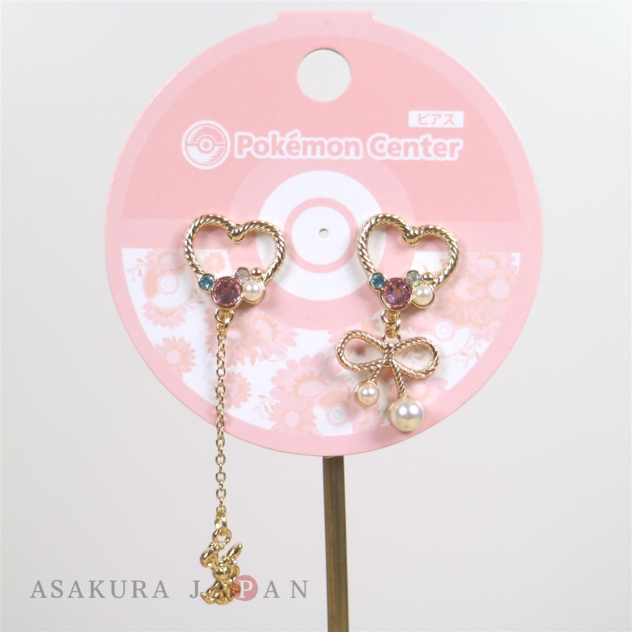 Pokemon Center Pokemon accessory Series Pierced Earrings P39 Sylveon