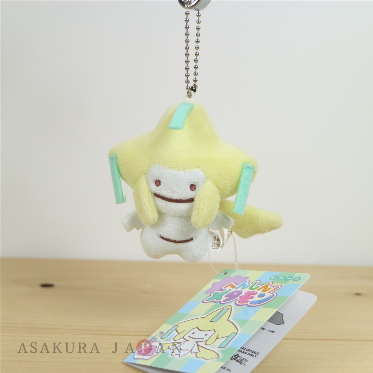 Pokemon Center Original Transform Ditto Misdreavus Plush Mascot Key Chain Japan