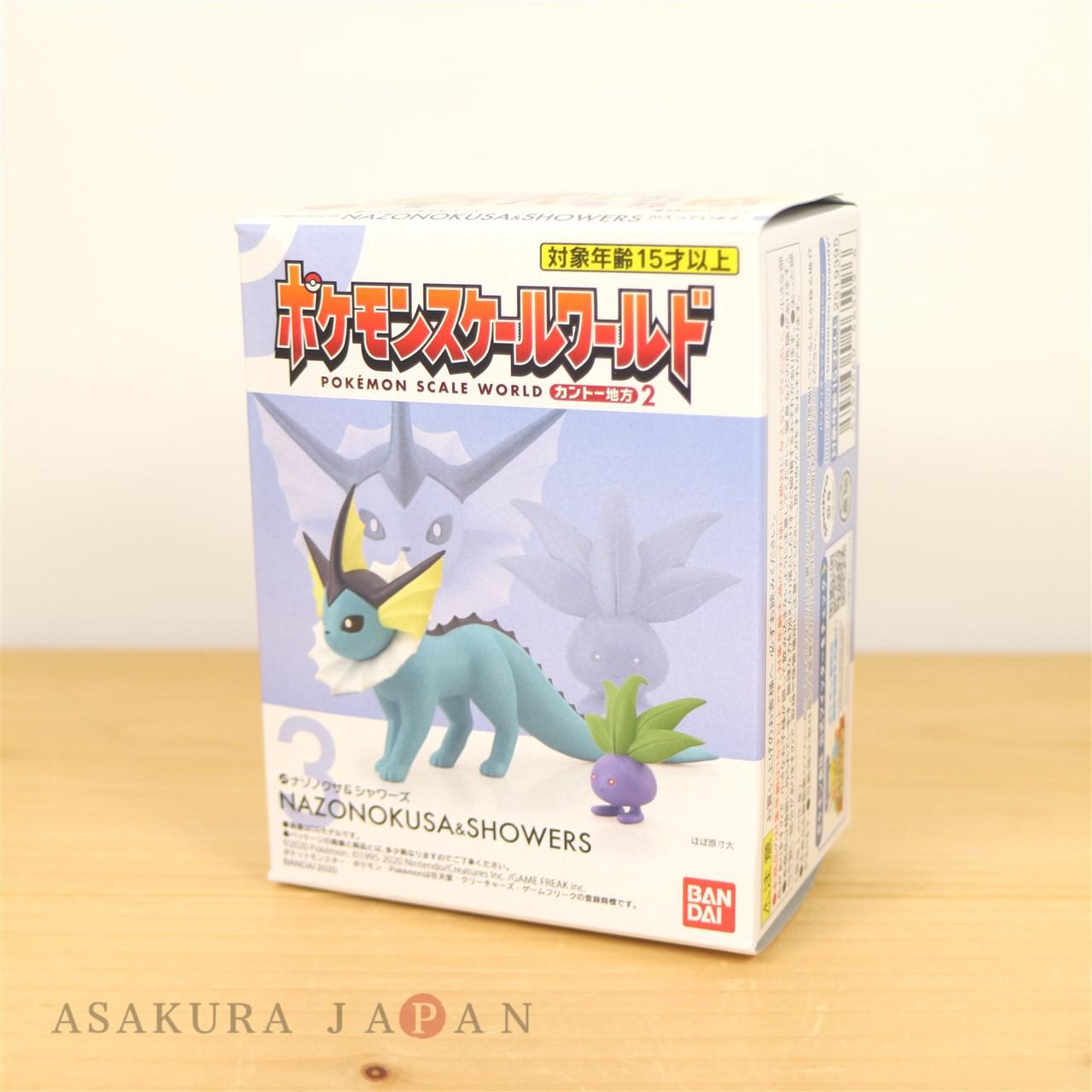 Pokemon Scale World Figure BANDAI Oddish Japan /& Vaporeon Nazonokusa Showers