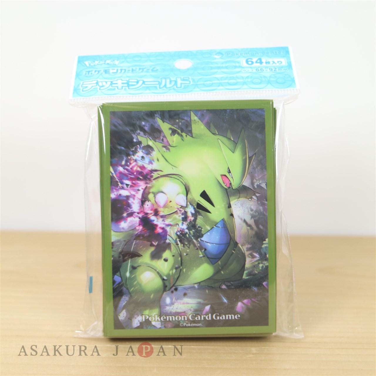 64 Sleeves Pokemon center JAPAN Jumpluff Natu Skiploom Card Deck Shields